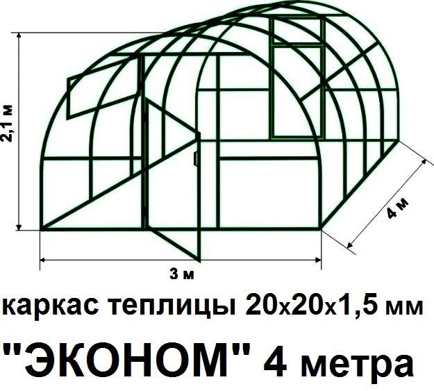 Чертеж теплицы из поликарбоната и профильной трубы своими руками 536